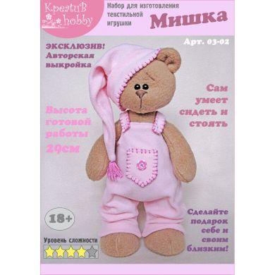 Набор для изготовления игрушки «Мишка» 03-02