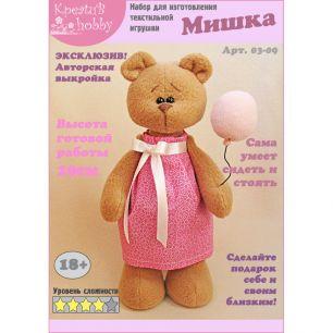 Набор для изготовления игрушки «Мишка» 03-09