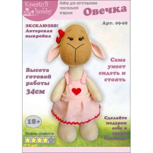 Набор для шитья игрушки «Овечка» 09-08