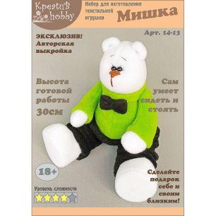 Набор для изготовления игрушки «Мишка» 14-13