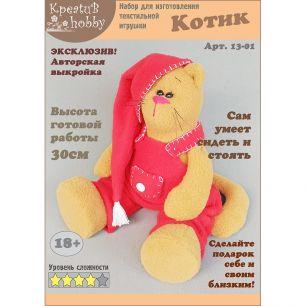 Набор для шитья игрушки «Котик» 13-01