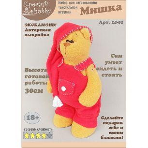 Набор для изготовления игрушки «Мишка» 14-01