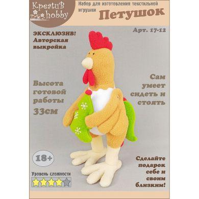 Набор для изготовления игрушки «Петушок» 17-12