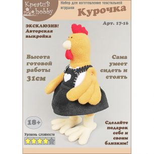 Набор для изготовления игрушки «Курочка» 17-16